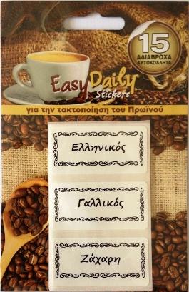 Αδιαβροχα Αυτοκόλλητα - EasyDaily